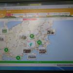 防災マップ2
