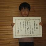 1506少年少女囲碁茨城大会18 (800x600)