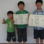 1706小学校囲碁団体戦_01 (1)